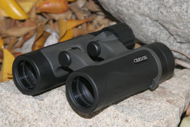 carson-rv-826-binocular