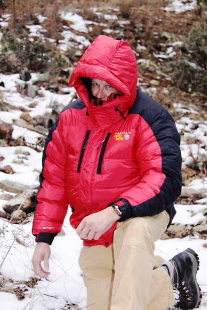 Mt Hardwear Sub Zero Sl Parka At Zero Degrees Click To